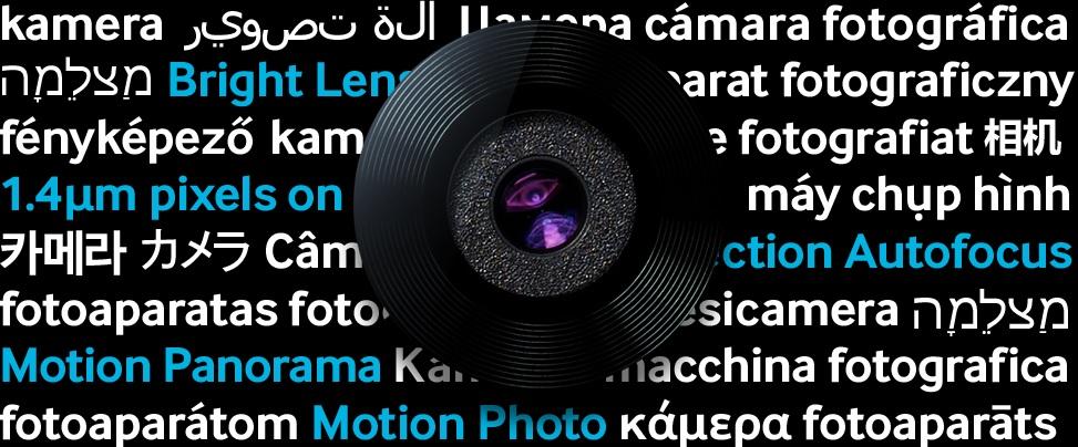 Kamera S7 lub S7 Edge /fot.samsung.com