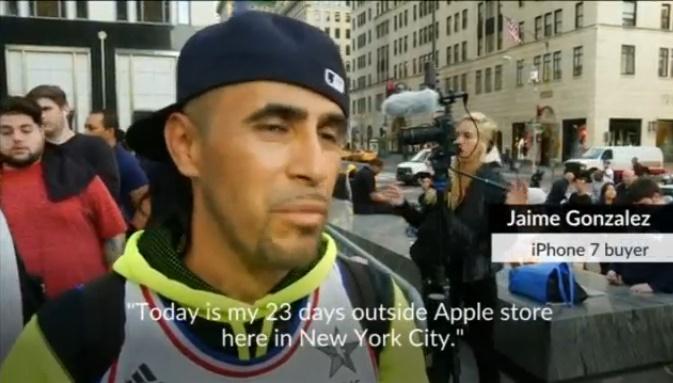 Apple Store Fan